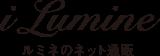 i LUMINE(アイルミネ) ルミネ通販