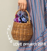 「united LOVE project 2018」第一弾予約会開催!