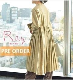 【Ray BEAMS】毎年好評のプリーツワンピは予約でゲット!