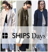 【SHIPS Days】 ●人気アイテムのご紹介●
