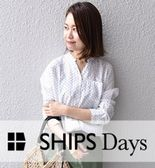 【SHIPS Days】 ●2018SS 新着・追加アイテムのご紹介●