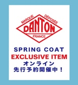 DANTON ECLUSIVE ITEM!!