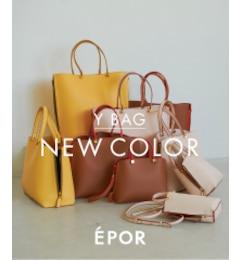 【E'POR】-NEW COLOR-次の季節のムードを感じる新しい3色が登場!