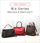 Biz Series New Item & New Color!!