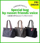 ◆PRE ORDER◆Special bag by russet friends voice