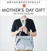 ◆PRE ORDER◆MOTHER'S DAY GIFT
