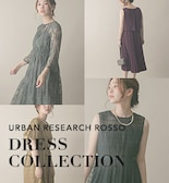 【ROSSO】DRESS COLLECTION 2019 AUTUMN/WINTER