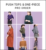 【KBF秋冬】PUSH TOPS and more! PRE-ORDER