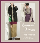 【KBF秋冬】Recommend 3 items PRE-ORDER