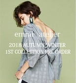 【emmi atelier】 2018 AUTUMN WINTER 1ST COLLECTION PRE ORDER