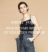【emmi yoga】 2018 AUTUMN WINTER 1ST COLLECTION PRE ORDER