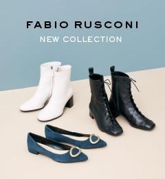 <FABIO RUSCONI(ファビオルスコーニ)>ご紹介