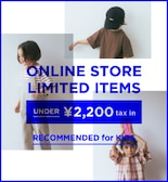 ONLINE STORE LIMITED ITEMS UNDER¥2200 tax in