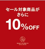 [Mens] TIME SALE アイテム追加★☆