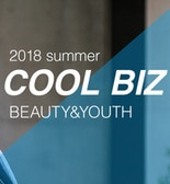 2018 summer COOL BIZ