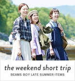 the weekend short trip BEAMS BOY  LATE SUMMER ITEMS