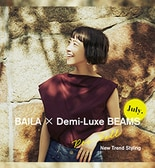 「BAILA×Demi-Luxe BEAMS」掲載アイテム