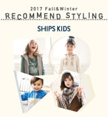 RECOMMEND STYLING ~SHIPS KIDS~