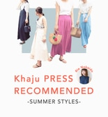 Khaju PRESS RECOMMENDED ITEM