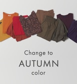 Change to AUTUMN color