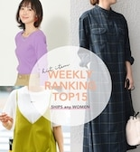 【SHIPS any】WEEKLY 人気ITEM TOP15!!