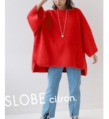 【SLOBE citron.】Love's Knit ! 予約会スタート!