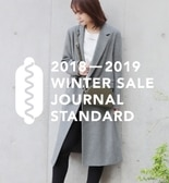 【20%~50%OFF!】WINTER SALEスタート!