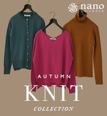 Autumn Knit Collection