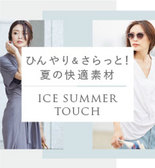 ICE SUMMER TOUCH