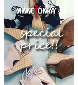 MINNETONKA SUMMER SPECIAL PRICE!!