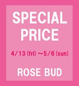[ROSE BUD]SPECIAL PRICE!