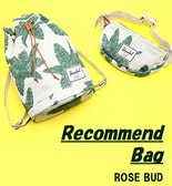 [ROSE BUD]Recommend Bag!