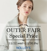 【WOMEN'S】アウターフェア期間限定Special Price!