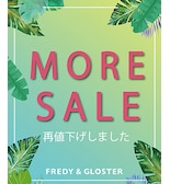 【FG】MORE SALE!!
