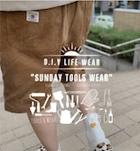"【 ""SUNDAY TOOLS WEAR"" BY FREDYMAC】ショートイージーパンツ"