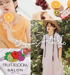 【FRUIT OF THE LOOM×SALON】夏にぴったりな別注アイテム!