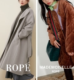 【ROPE'】秋冬ムードを盛り上げるおすすめアイテム