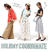 HOLYDAY COORDINATE -FOR6DAYS-