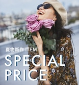 【ViS】本日更新!夏物 SPECIAL PRICE