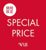 【ViS】今が買い!お得な SPECIAL PRICE ITEM