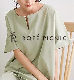 【ROPE'PICNIC】初夏に向けたおすすめアイテム*