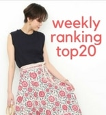 WEEKLY RANKING TOP20