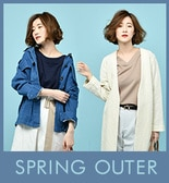 ◇SPRNG OUTER◇この春注目のアウター