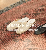 【BUYER'S RECOMMEND】 SUMMER MOOD