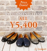 ◆SPECIAL SALE◆SHOES ALL¥5,400