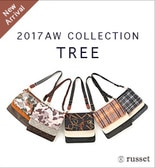 ◆2017AW COLLECTION◆TREE