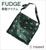 FUDGE × russet AW Collection