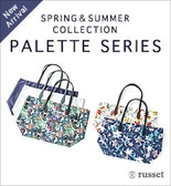 ◆New Arrival◆PALETTE SERIES