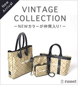 ◆New Arrival◆VINTAGE COLLECTION-NEWカラーが仲間入り!-