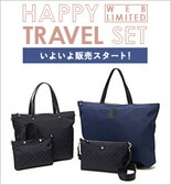◆New Arrival◆HAPPY TRAVEL SET